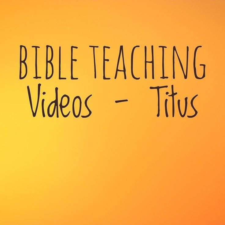 Can anyone become a Christian? Is Christianity only for certain types of people or people from certain cultures? The answer is clear - salvation is available for all. Learn what the Bible teaches in this Bible Teaching Video from Titus 2:11. #titus #Newtestament #Bible #Bibleteaching #truth http://ift.tt/2nSCpTG