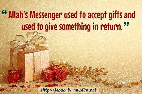 #Hadith #Messenger#Prophet #Mohammad #Allah #Islam #Gift #red #glitter #gold
