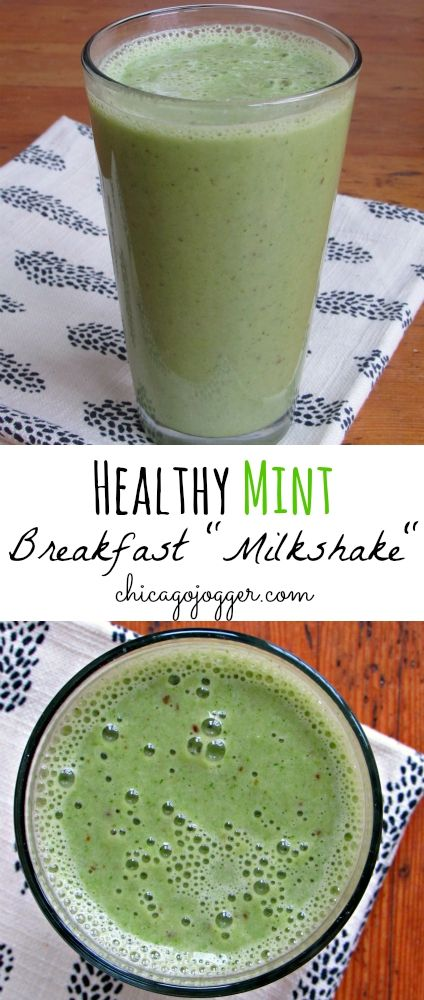 """Healthy Mint Breakfast """"Milkshake"""" - a clean eating, Shamrock Shake copycat with REAL mint leaves and no added sugar! 