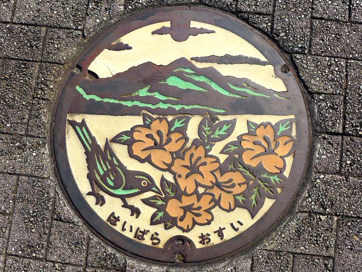 Haibara Nara, manhole cover 3 (奈良県榛原町のマンホール3) | Flickr - Photo Sharing!