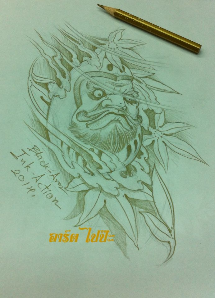 Daruma design