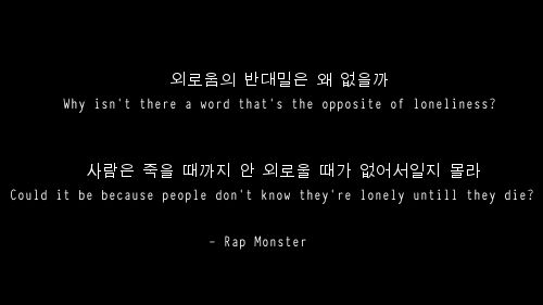 Резултат с изображение за rap monster quotes