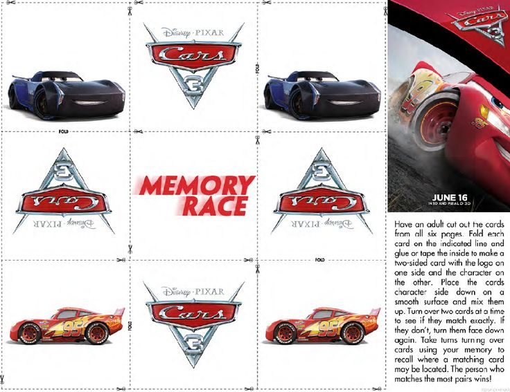 632 Best Cars Printables Images On Pinterest Car Party Cars And