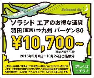 300×250バナーデザイン