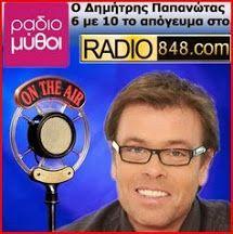 webradio 848