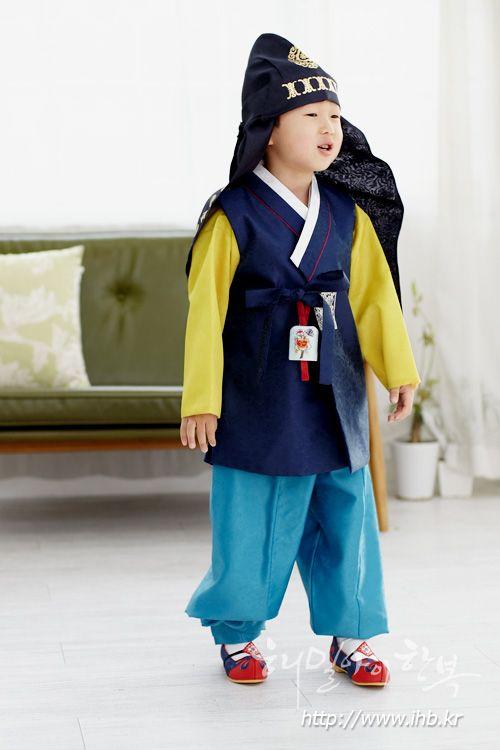 해밀아이 아동한복 / 긴배자 - 자영민감록 -노리개, 모자, 신발은 별도 추가구매 가능