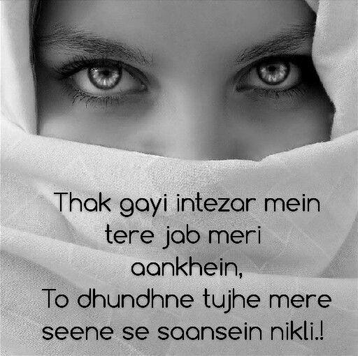 1000+ images about Urdu shayari on Pinterest   Allah ...