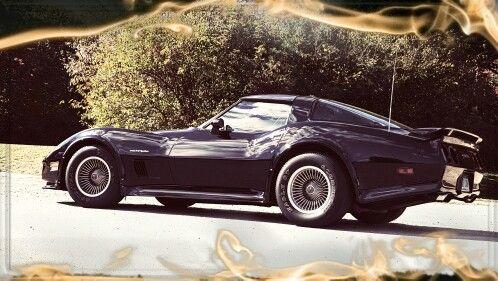My 1982 Corvetter Collectors Edition