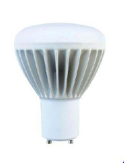 par30 led bulb with gu24 base operating at 14 watts and 900 lumens is perfect for - Gu24 Led