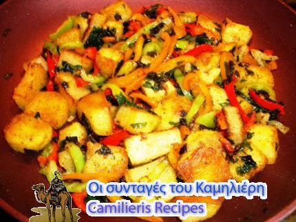 Η Πικάντικη Λιβανέζικη πατατοσαλάτα – Χάρα, είναι μία εύκολη, νηστίσιμη και εύγευστη σαλάτα, συνοδεύει όλα τα φαγητά.