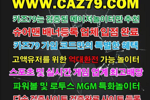 Legit sports betting websites in usa figli di gianluigi gabetting