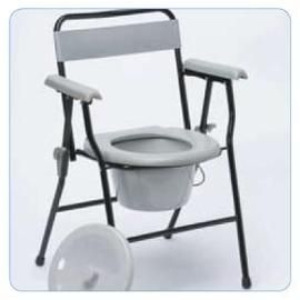 Folding Commode Chair | Portable Commode Stool: Discount Mobility | Commodes | £62.00