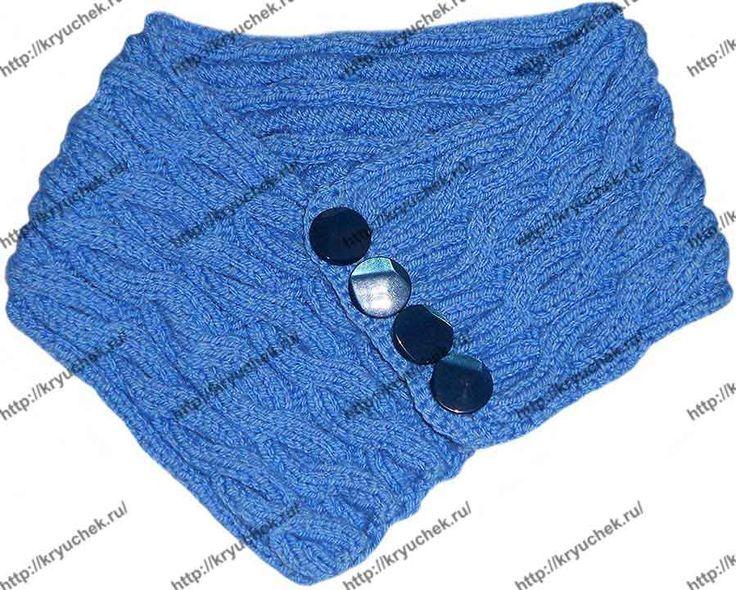 Пример связанного спицами шарфа – воротника «Синий иней» (1-ый вид)