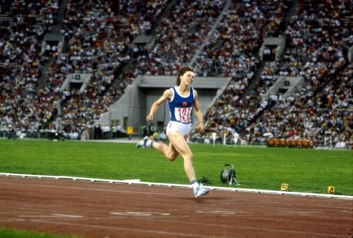Marita Koch, Moscow 1980, in the final of the 400 metres. Koch would go on the break 16 world records.