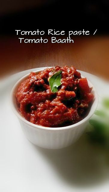 TOMATO BAATH PASTE / TOMATO RICE PASTE