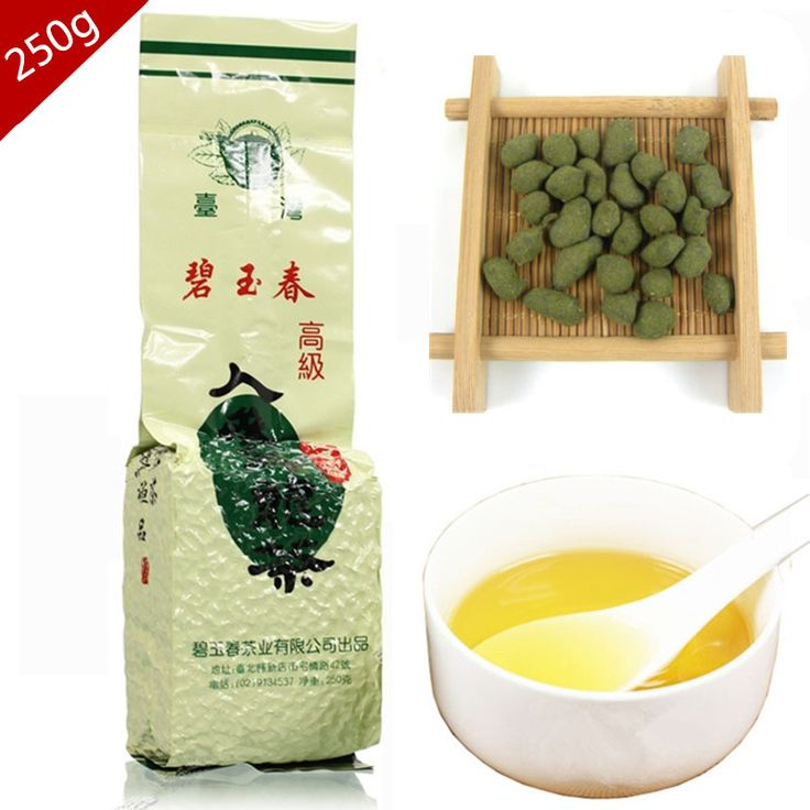 Chine Marque 2016 Connu Prime Organique 250g Alimentaire Vert Santé Perdre Du Poids Beauté Chinois Taiwan Dong Ding ginseng Oolong thé