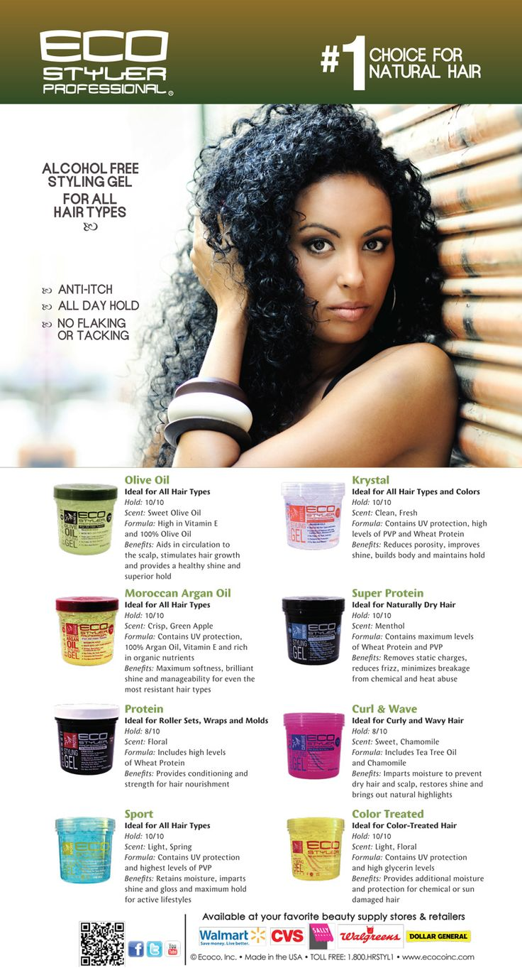 I love Eco styler hair gel. I personally use the olive oil one, but I also want to try the Moroccan oil.