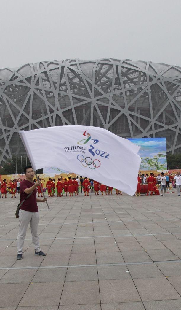 Pekin gospodarzem ZIO 2022. Pierwszy taki przypadek w historii. http://sport.tvn24.pl/sporty-zimowe,130/pekin-zorganizuje-zimowe-igrzyska-olimpijskie-2022,564862.html