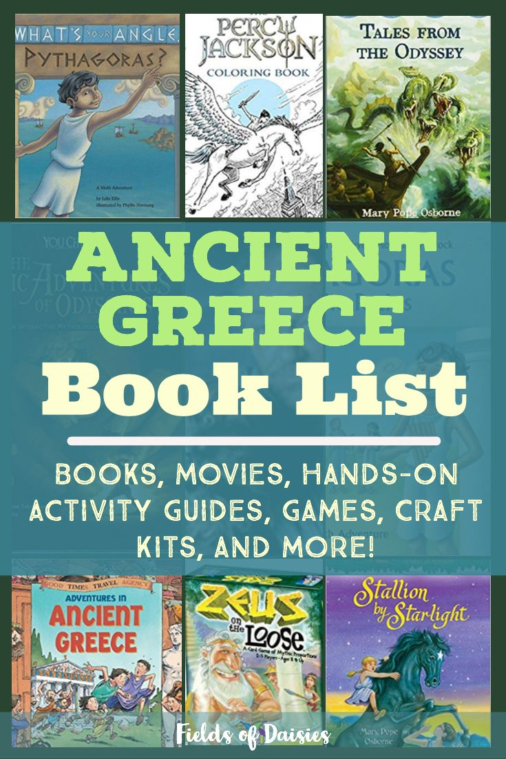Ancient Greece Book List Free History Curriculum History Curriculum Ancient Greece Ancient World History