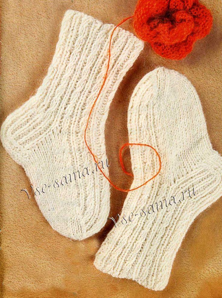 Белые носки с косами, фото
