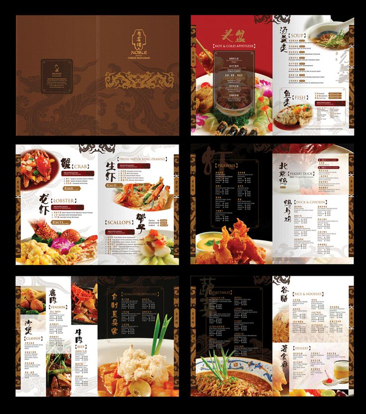 Best Menu Images On   Restaurant Menu Design Food