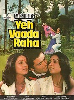 Yeh vaada raha songs with english subtitles / Comedy shows