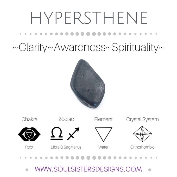 Metaphysical Healing Properties of Hypersthene, including associated Chakra, Zodiac and Element, along with Crystal System/Lattice to assist you in setting up a Crystal Grid. Go to https://www.soulsistersdesigns.com/hypersthene to learn more!