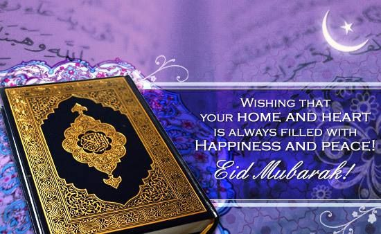 Eid ul Fitr 2014 wishes Greetings Quotes SMS