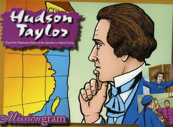 taylor hudson coloring pages - photo#6