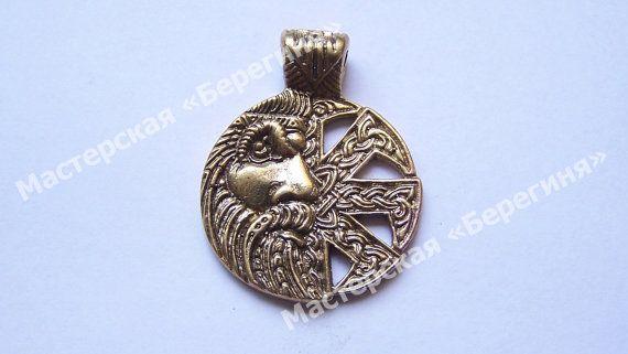 Kolovrat amulet