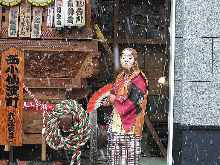 tofuist:  川越 祭りhttp://www.ne.jp/asahi/yume/dreams/main/English_Kawagoe_daruma_2003.htm