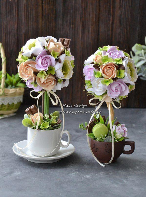 Юлия Найдун.......** I made some like these**