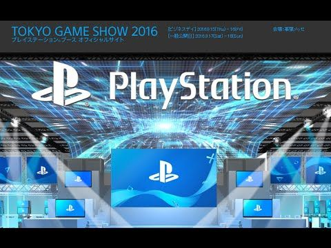 #VR #VRGames #Drone #Gaming TGS 2016 - PS4, PS Vita & PS VR Games Lineup confirmed best console, best games, consoles, games, gaming, madz, madz gaming, news, Playstation, PlayStation 3, Playstation VR, PS, ps 4K, ps 4K neo, ps vr, PS4, psn, Sony, TGS 2016, tokyo games show, top games, Video Games, virtual reality, vr videos #BestConsole #BestGames #Consoles #Games #Gaming #Madz #MadzGaming #News #Playstation #PlayStation3 #PlaystationVR #PS #Ps4K #Ps4KNeo #PsVr #PS4 #Psn #