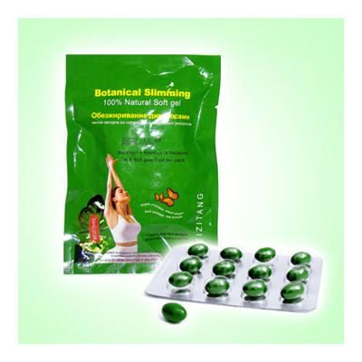 pastillas_para_bajar_de_peso_rapido_meizitang_botanical_slimming_soft_gel_tomato_lida_daidahuia-516adaf478b662631d3684562.jpg (400×400)