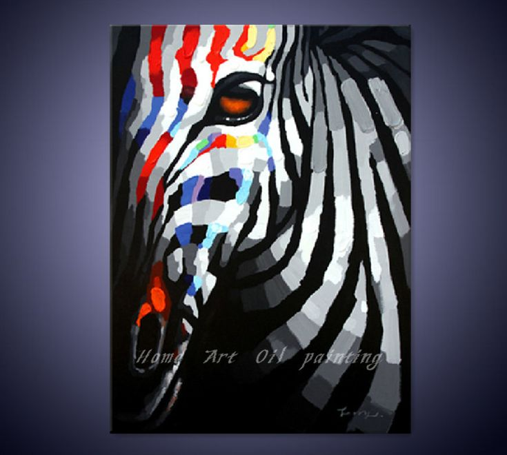 17 Best Images About Abstract Zebra Art On Pinterest