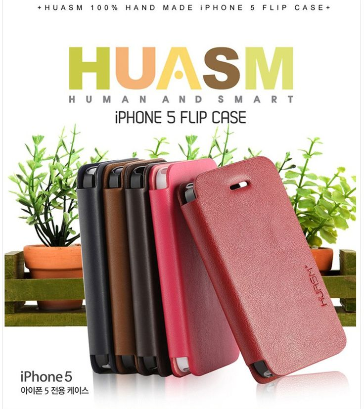 Huasm flip cover phonecase.