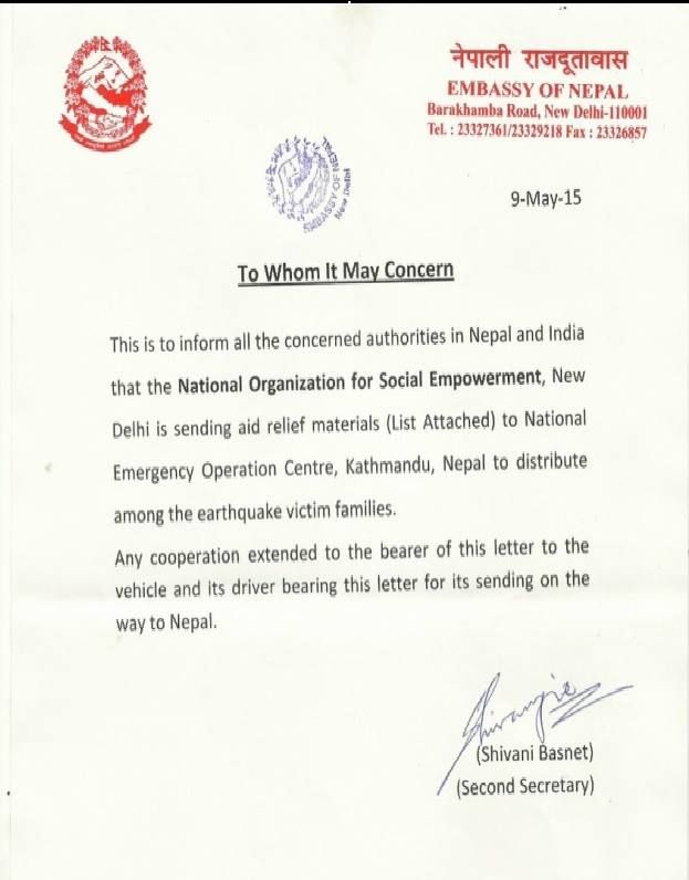 8 best National Organisation for social empowermentu0027s Earthquake - to whom it may concern letter