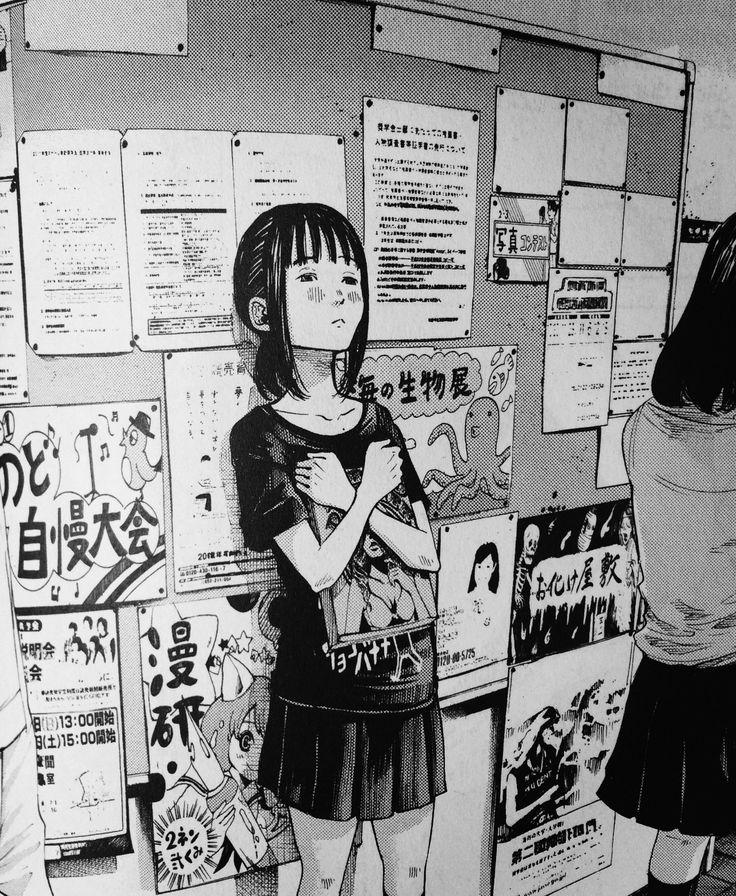 Inio Asano's art