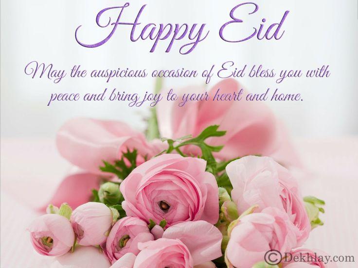 50+ #Beautiful #Happy #EidulFitr #EidMubarak #Eid #Wallpapers 2016 #GoodDeeds #Muslims  #OneUmmah #Imaan #Blessed #Islamic #Happy #Islam #Blessing #Mercy #Quotes #Sunnah #IslamicQuote #DP's #Avi's