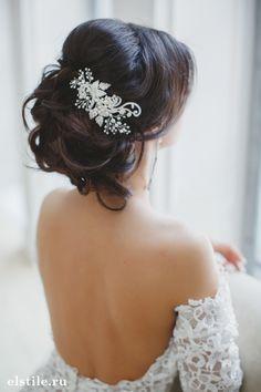 Znalezione obrazy dla zapytania wianek ślubny ciemne włosy