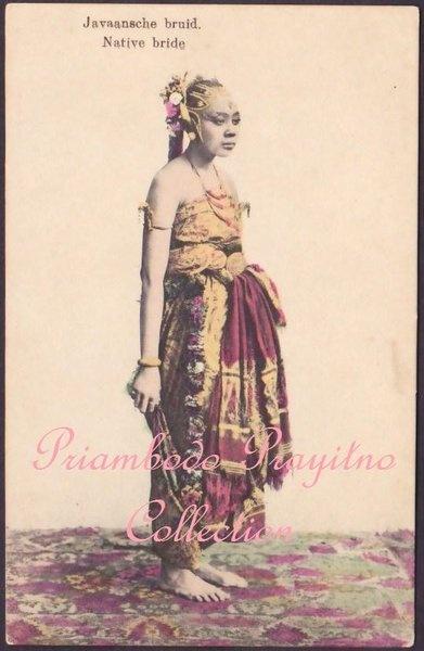"""The Javanese Bride of Yogyakarta"" Kassian Cephas (1845-1912)"