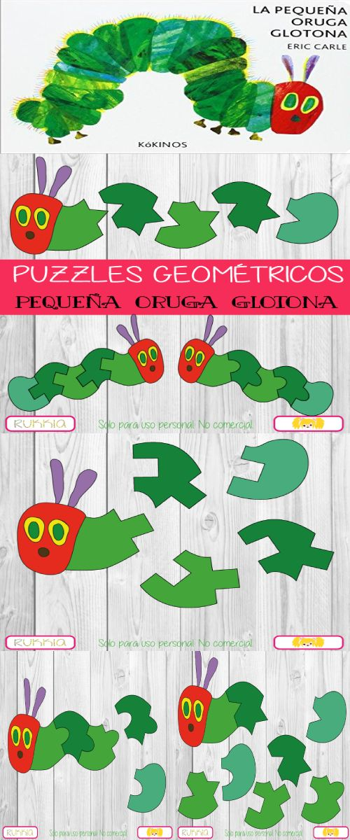 puzzle oruga glotona, actividad oruga glotona, pequeña oruga glotona, imprimible oruga glotona, the very hungry caterpillar, very hungry caterpillar activities, very hungry caterpillar craft, hungry caterpillar puzzle, aprender figuras geometricas, figuras geometricas, actividades educativas, mates, puzzle niños, kids puzzle,