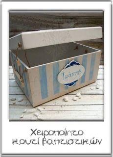 Χειροποίητο κουτί βάπτισης