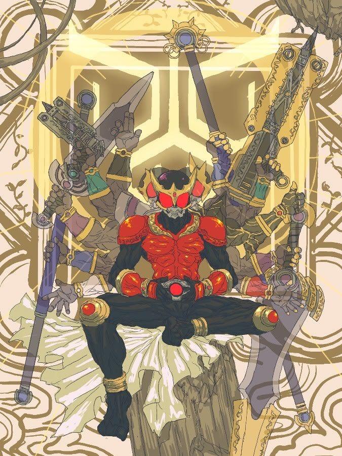 Kamen Rider KUUGA Toru Nakayama? I think?