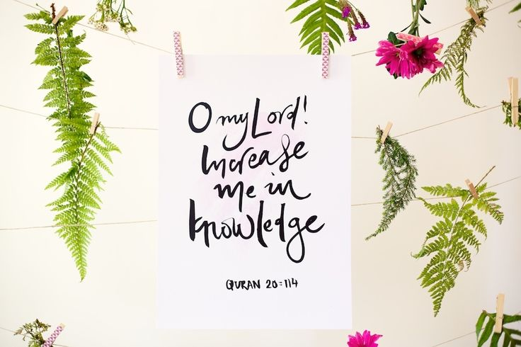 Image of Increase Me In Knowledge