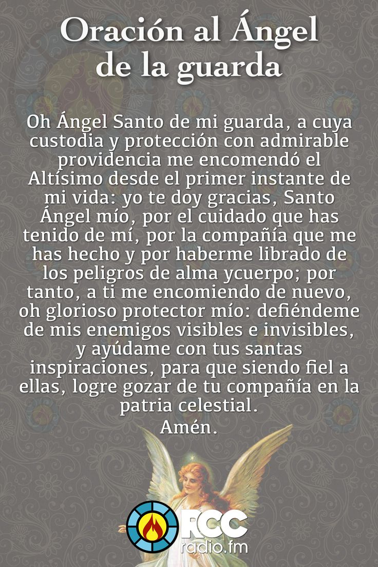 oración Angel de la Guarda