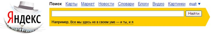 [Яндекс Doodle 094. 26.01.2012] 180 лет со дня рождения Льюиса Кэрролла