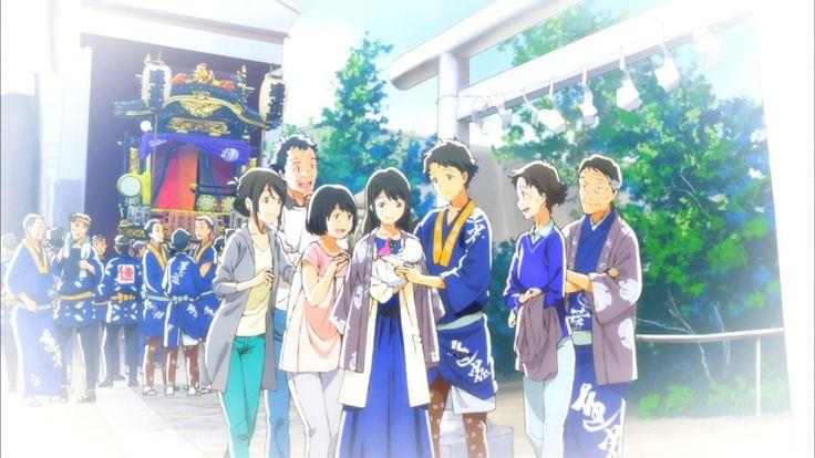 Y ha terminado Tsuki ga Kirei :)