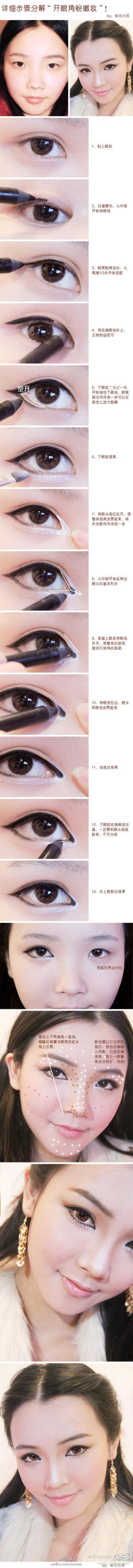 Find This Pin And More On Ulzzang Makeup  Asian Makeup