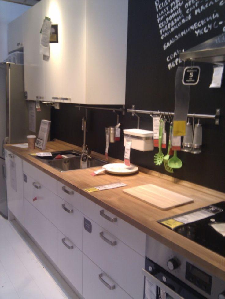 33 best _kitchen shelves images on Pinterest Kitchen ideas - ikea küche udden